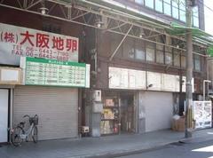 10円自販機1