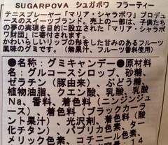 Sharapo7