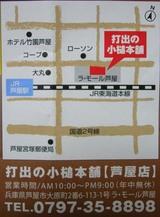 続10円12