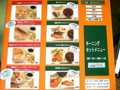 惣菜カフェ4