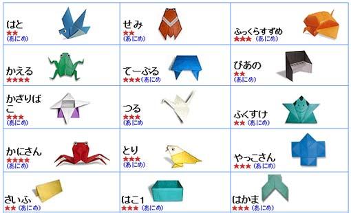 クリスマス 折り紙 折り紙 遊べる : hasshin.livedoor.biz