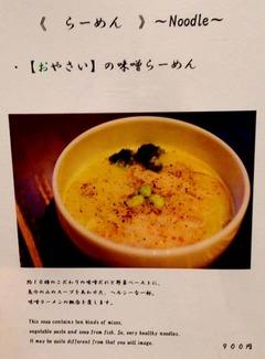 KAMOSHI3