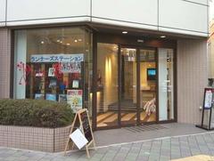 ランスタ神戸1