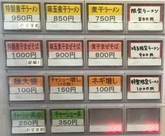 20171004(K 2)