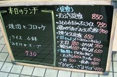 とらのこ5