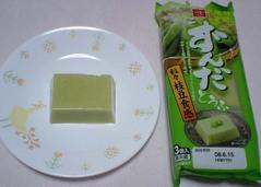 ずんだ豆腐6