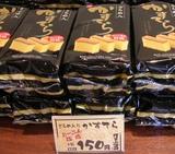 続10円8