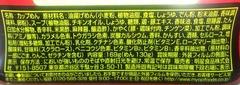 20170910(K 4)