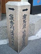 続10円1