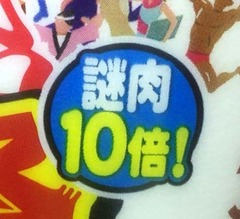 20161019(N 3)