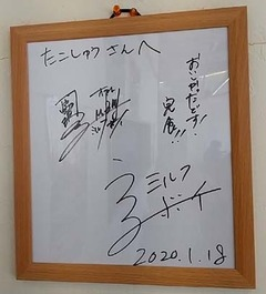 20200315(T 2)