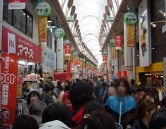 野田100円商店街