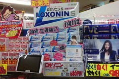 Loxon2