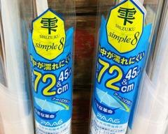 雫シンプル83