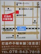 続10円11