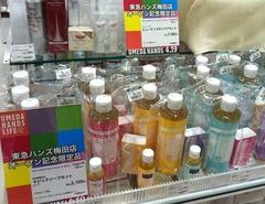 ハンズ梅田店9
