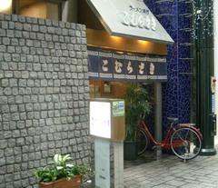 屋久島観光13