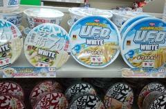 UFO・WHITE1