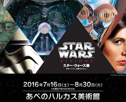 1 30 イベント 東京