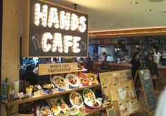 ハンズ梅田店4