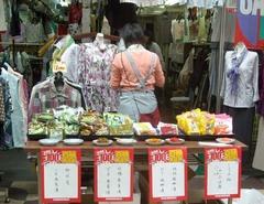 野田商店街8