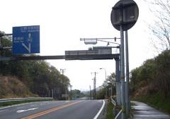 清滝トンネル5