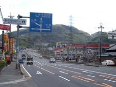 清滝トンネル1