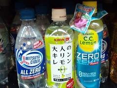 ゼロ飲料4