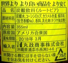 20170728(A 4)