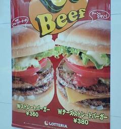 絶品チーズバーガー8