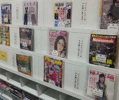 東灘図書8