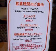 惣菜カフェ2