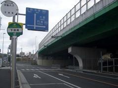 清滝トンネル2