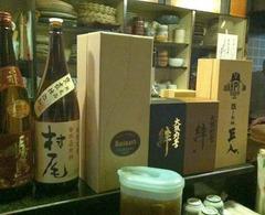 酒菜竹井3