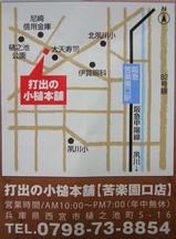 続10円13