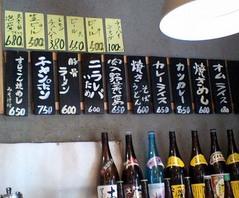 きくや食堂2