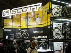 2009サイクルモード2