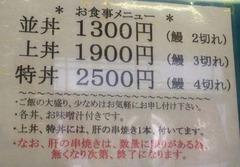 20170709(Y 3)