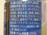 らーめん缶5
