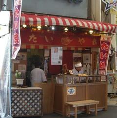 尼崎商店街11