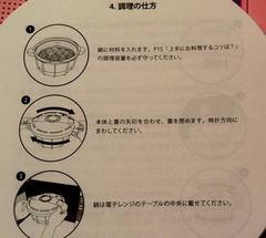ジ圧力鍋9