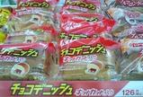 キットカットパン2