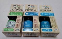 虫除け芳香剤3