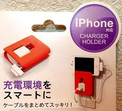 CHARGER 3