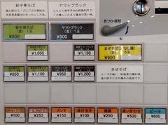 20200905(B 2)