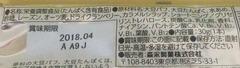 20170816(P 4)