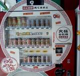 らーめん缶2