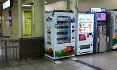 リンゴ自販機2