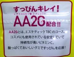 AA2G2