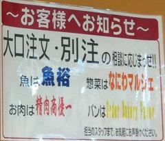 木津市場6